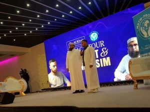 Al-Khair Foundation raises £400,000 for MATW with honorary tour for founder