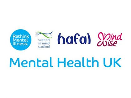 Lloyds Banking Group in £2m partnership with Mental Health UK