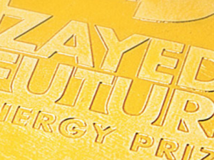Tenth Zayed Future Energy Prize offers US$1.5 million prize