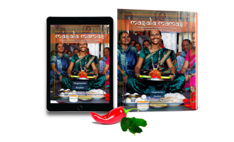Masala Mamas - cookbook cover