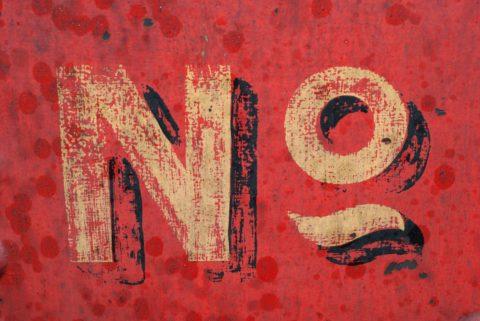 No - photo: Unsplash.com